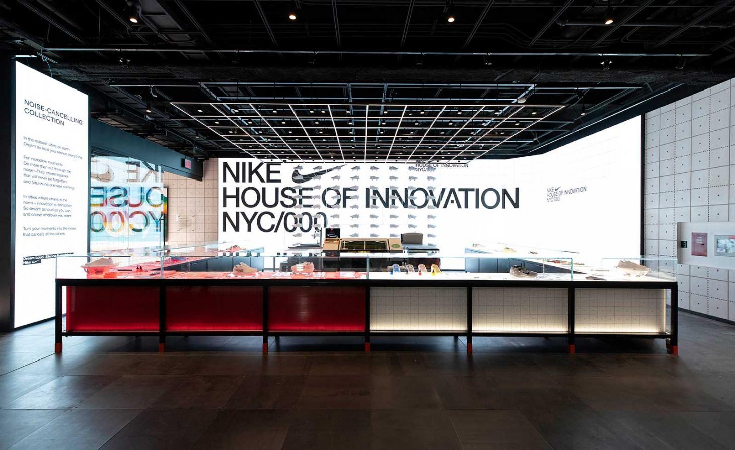 Nike House of Innovation @Wallpaper